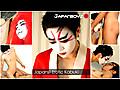 Erotic Kabuki