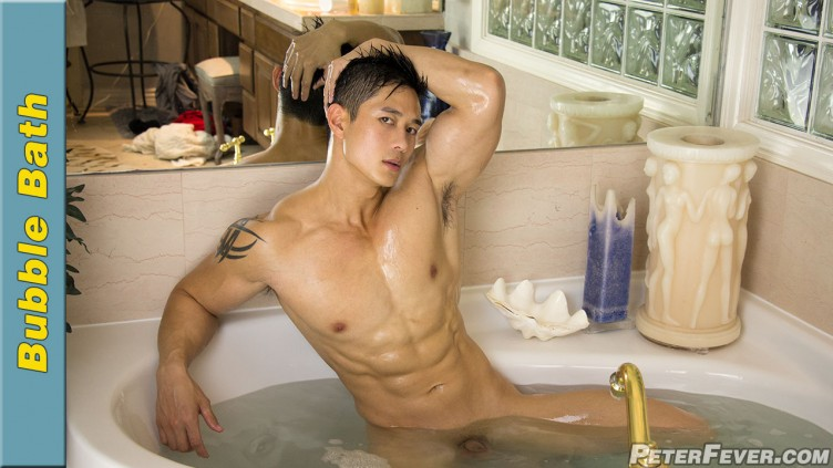ManSurfer Peter Le Bubble Bath