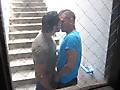 14 Gay Violations