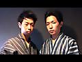 Japan Boyz: Tea For Two: Takeru Keiji