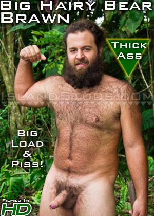 ManSurfer Uncut Hairy Bear Big Brawn