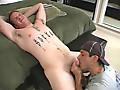 Jeromy - Marines / 19 / 5'10'' / 175 / 8c - Blowjob