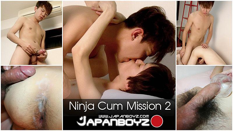 mission not cum