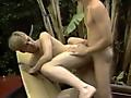 Hung Studs 9 scene 9
