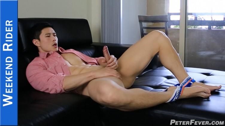 Anal busty sexe